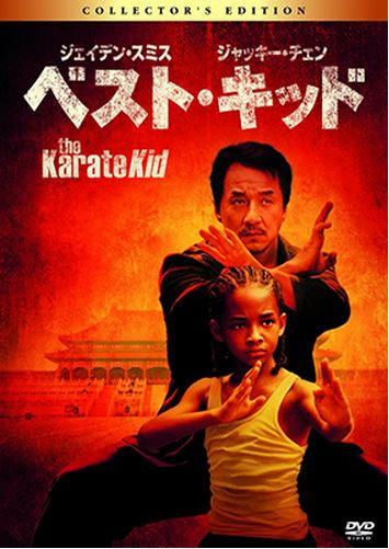 7 Hollywood Movies Strange Japanese Titles - Best Kid