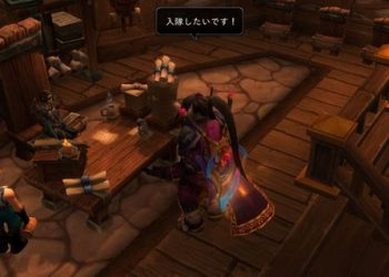 Connecting with Japanese World of Warcraft Players