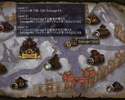 How I Turned World Of Warcraft into a Japanese Learning Experience