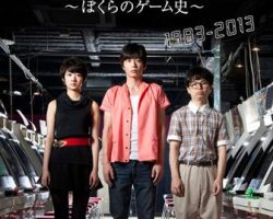 7 Late Night J-Dramas That Raise The Bar