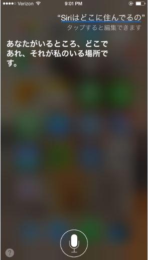 Practice Speaking With Siri 5 - Doko