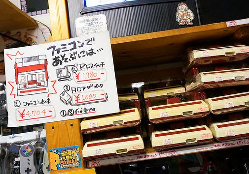 Retro Games And Nostalgia To Boost Your Japanese 15