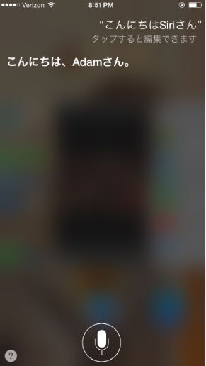 how to make siri have a conversation with siri