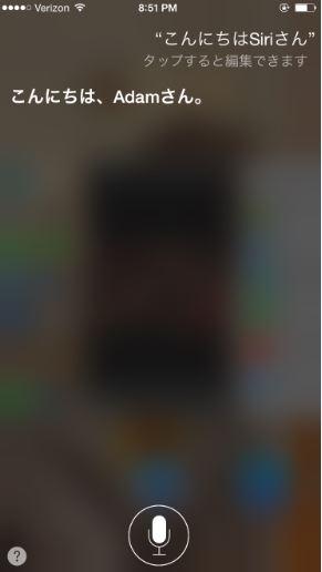 Speaking Practice With Siri 1