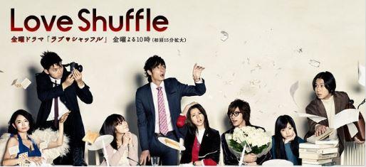 Shuffle Title
