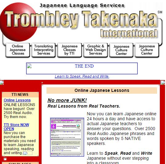 6 Of The Oldest Japanese Language Learning & Culture Websites - 2