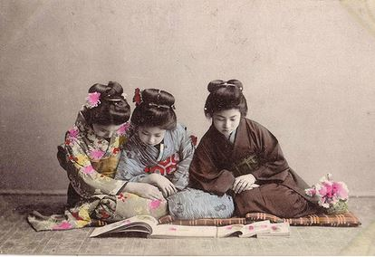 6 Of The Oldest Japanese Language Learning & Culture Websites 6