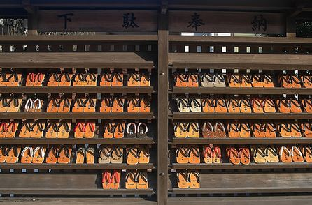 kanji shoes 3