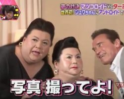 Matsuko x Matsuko: Lifelike Android Rocking Japanese TV