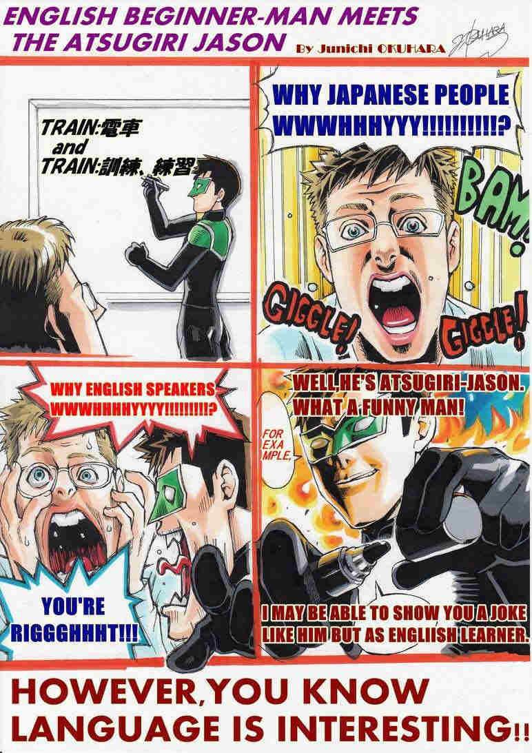 English Beginner Man 5 - Atsugiri Jason - E