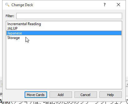 Using Incremental Reading For Fast Anki Sentence Creation 15