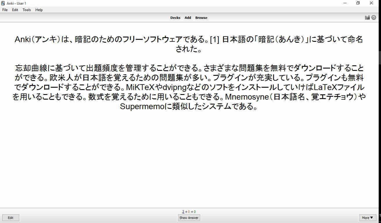 Using Incremental Reading For Fast Anki Sentence Creation 9