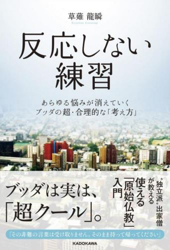 Adams Japanese Book Recommendations - Part 2-1