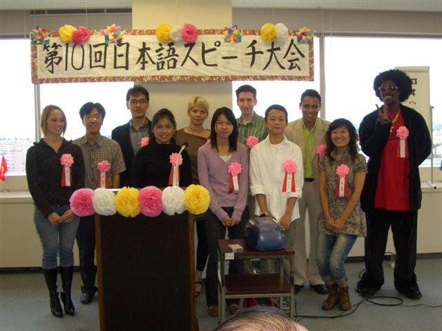 Should You Enter A Japanese Speech Contest 7