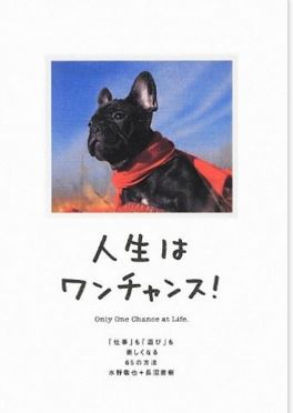 Adam's Japanese Book Recommendations – Part 4a