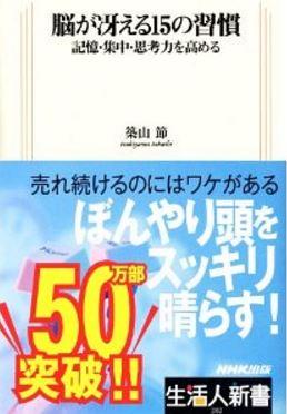 Adam's Japanese Book Recommendations – Part 4c