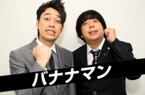 5 Japanese Comedians To Keep You Laughing