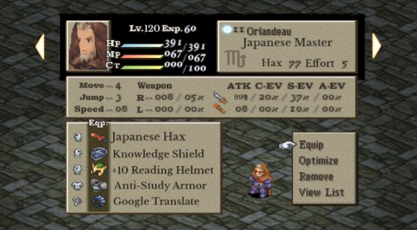 Adventures In Japanese - Ninjams Final Mission 3