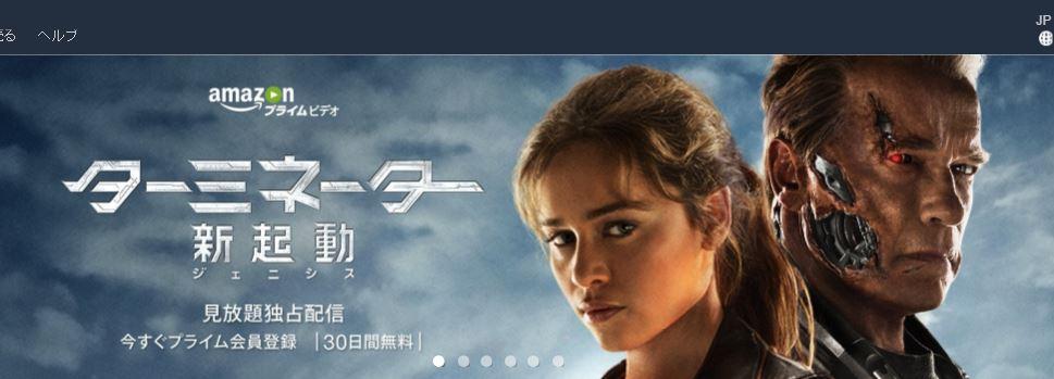 Is Japans Amazon Prime Video Service Worth It 2