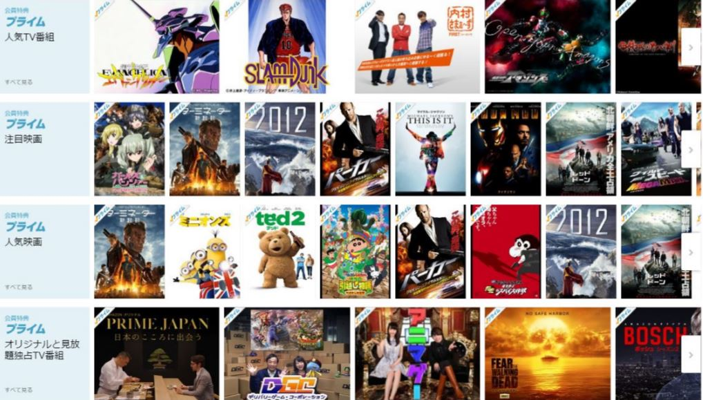 Is Japan's Amazon Prime Video Service Worth It?