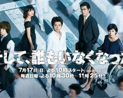 4 Summer 2016 J-Dramas to Keep an Eye On