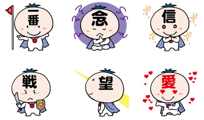 Jalup Line Stamp Series - Kanji Man 5
