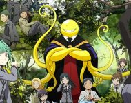 Manga Quiz: 暗殺の教室