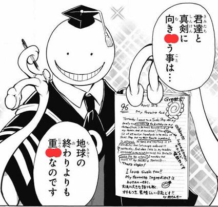 Jalup Manga Quiz 8c