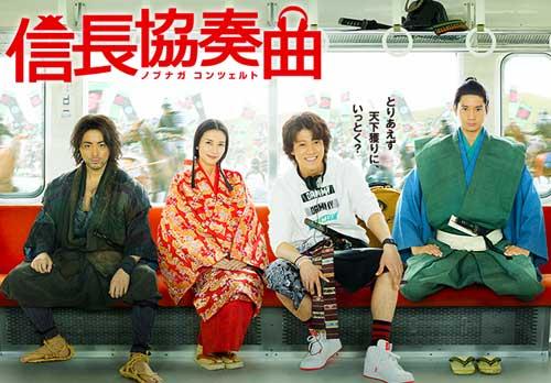 Japan Time Slip Movies 10