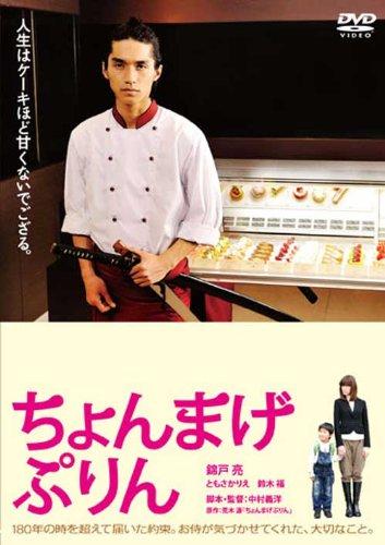 Japan Time Slip Movies 4