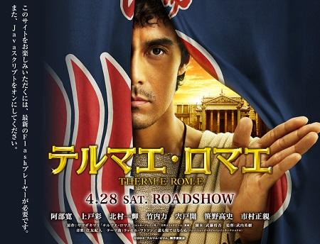 Japan Time Slip Movies 5