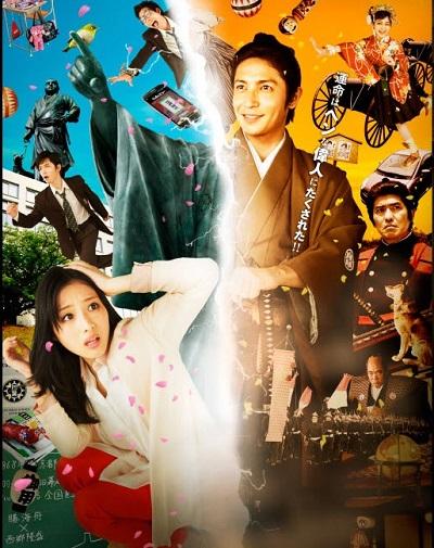 Japan Time Slip Movies 7