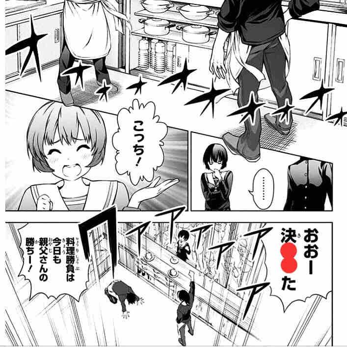 Manga Quiz 7A