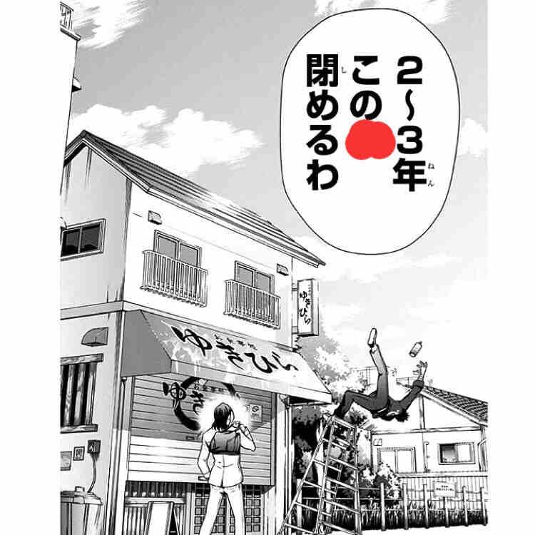 Manga Quiz 7F