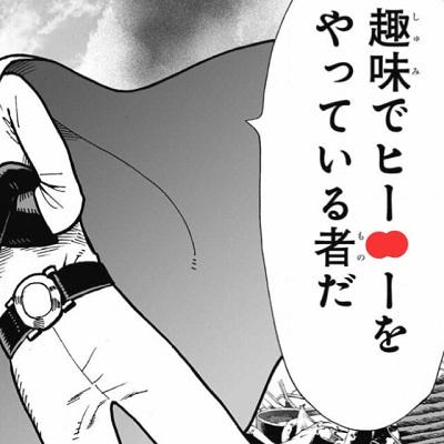 Manga Quiz - One Punch Man 2