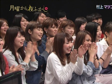 Become a Studio Audience Member of a Japanese Variety Show