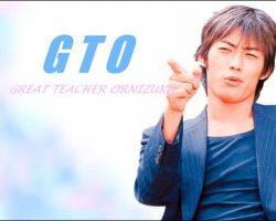 Is Great Teacher Onizuka (GTO) the Best J-Drama Ever?