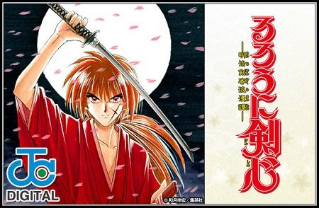 manga-quiz-ruroni-kenshin-a