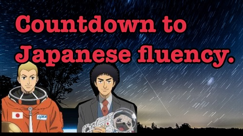 Countdown to Japanese Fluency