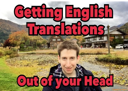 Getting English Translations Out of your Head