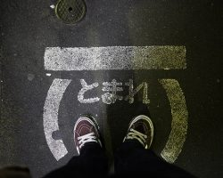 6 Annoying Ways Japanese Courses are Advertised